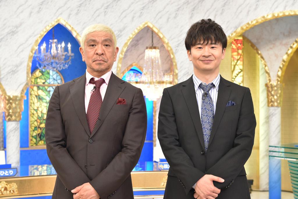 『審査員長・松本人志』