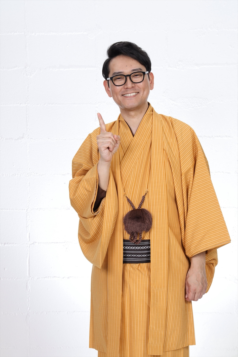 『クレイジー日本語講座』