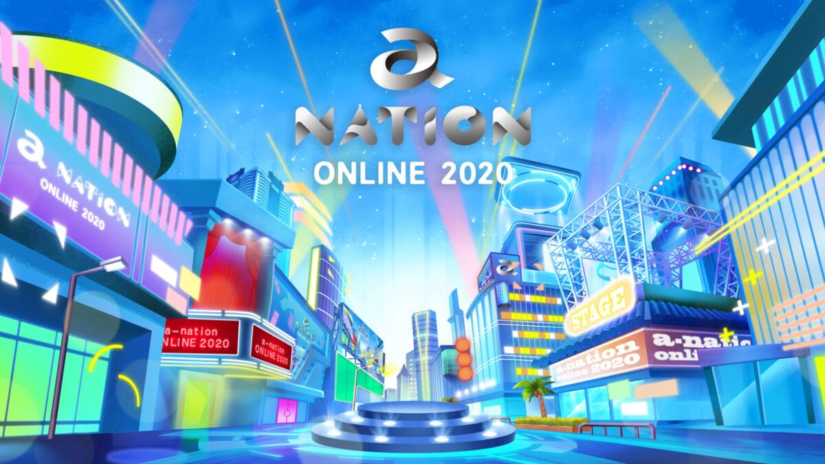 「a-nation online 2020」