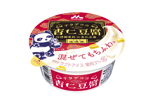 「ナタデココin杏仁豆腐」