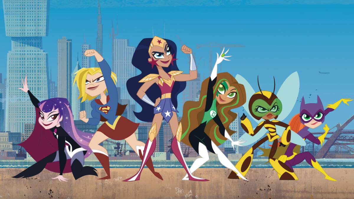 『DCスーパーヒーローガールズ』