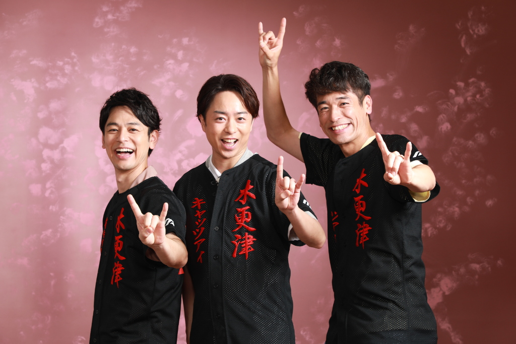 『櫻井・有吉THE夜会SP』