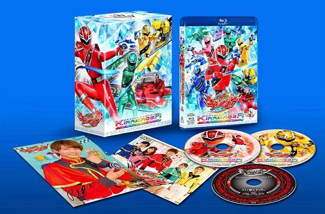 『魔進戦隊キラメイジャー Blu-ray COLLECTION1』