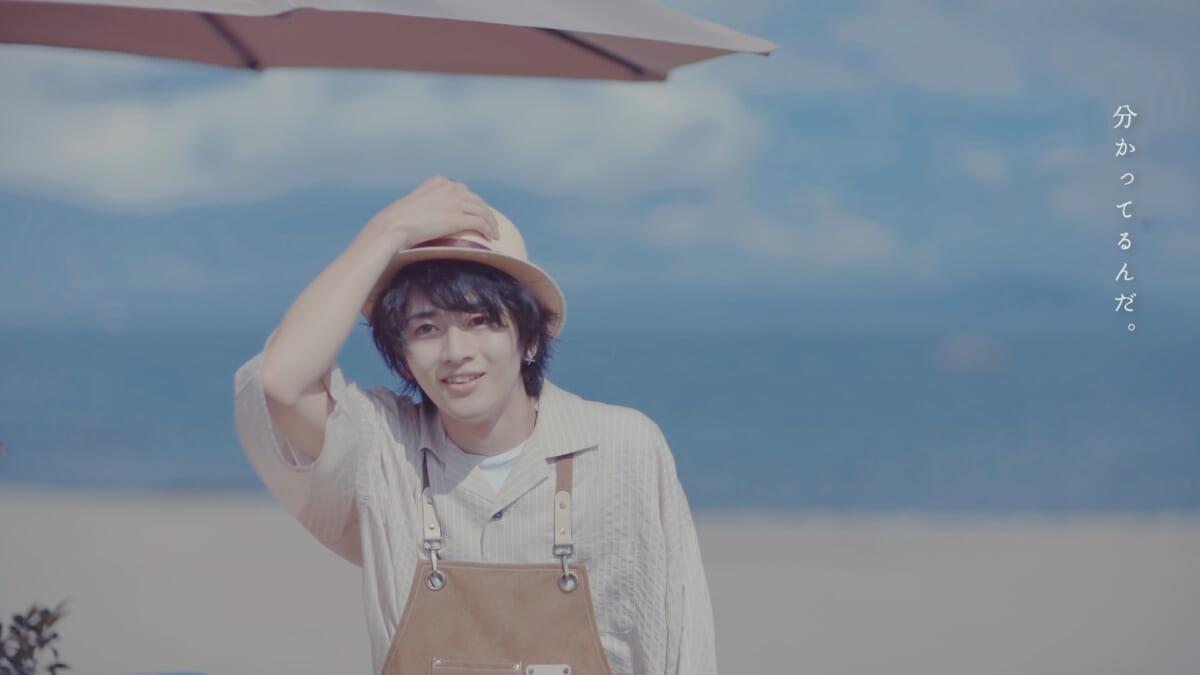 saji「三角の恋」MV
