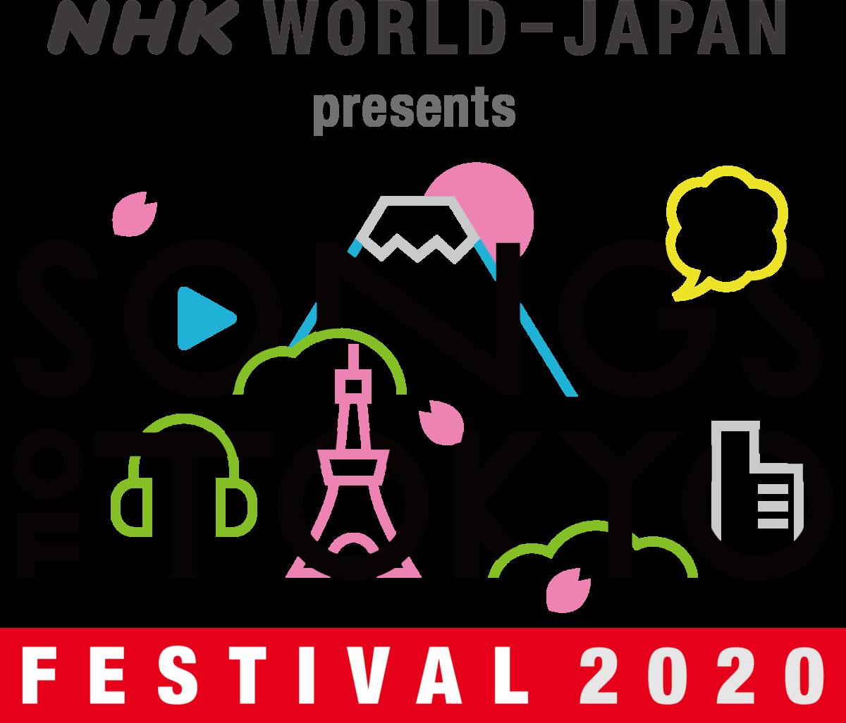 『NHK WORLD JAPAN presents SONGS OF TOKYO Festival 2020』