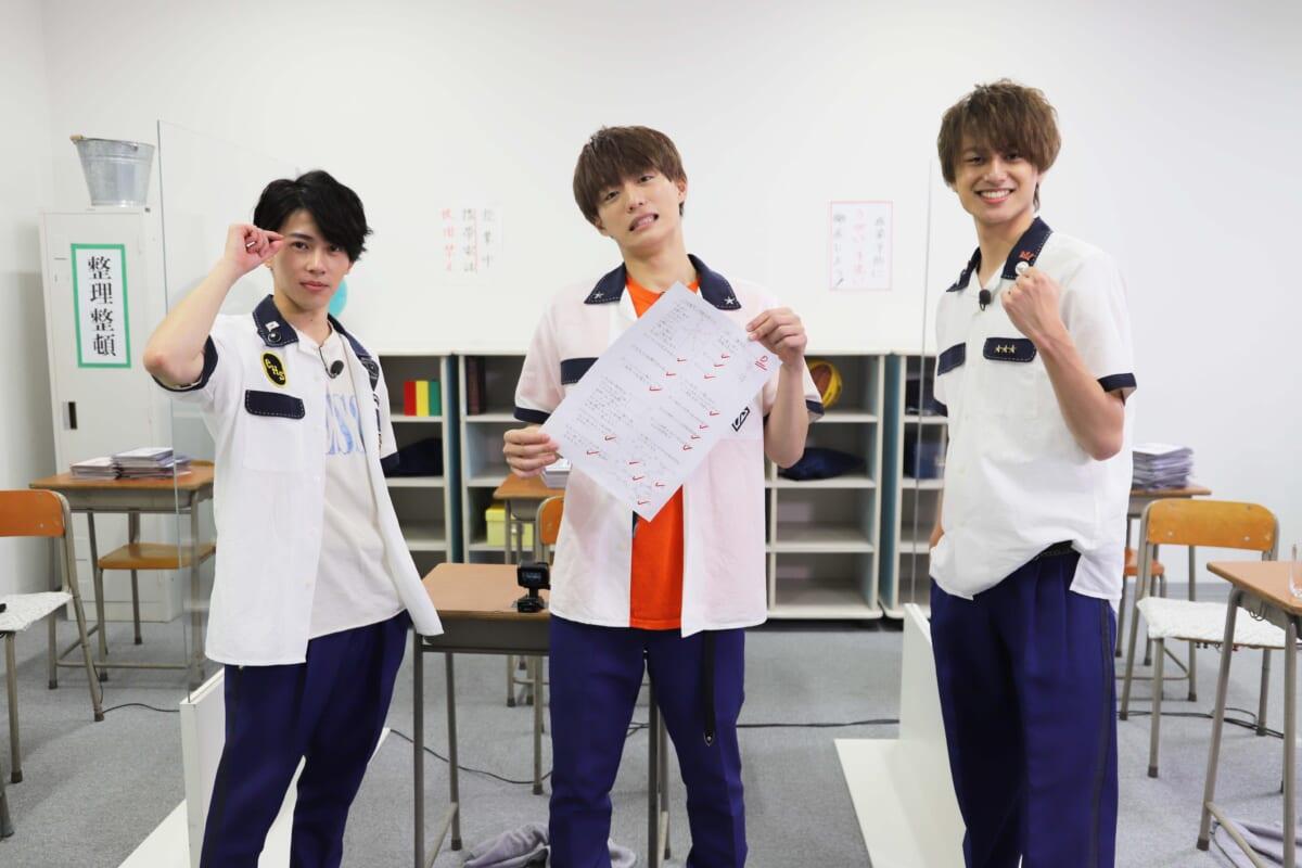 "<span class=""title"">Aぇ! groupの末澤・小島・福本が記憶力の限界をぶち破る!「3人でのロケは達成感がありました」</span>"