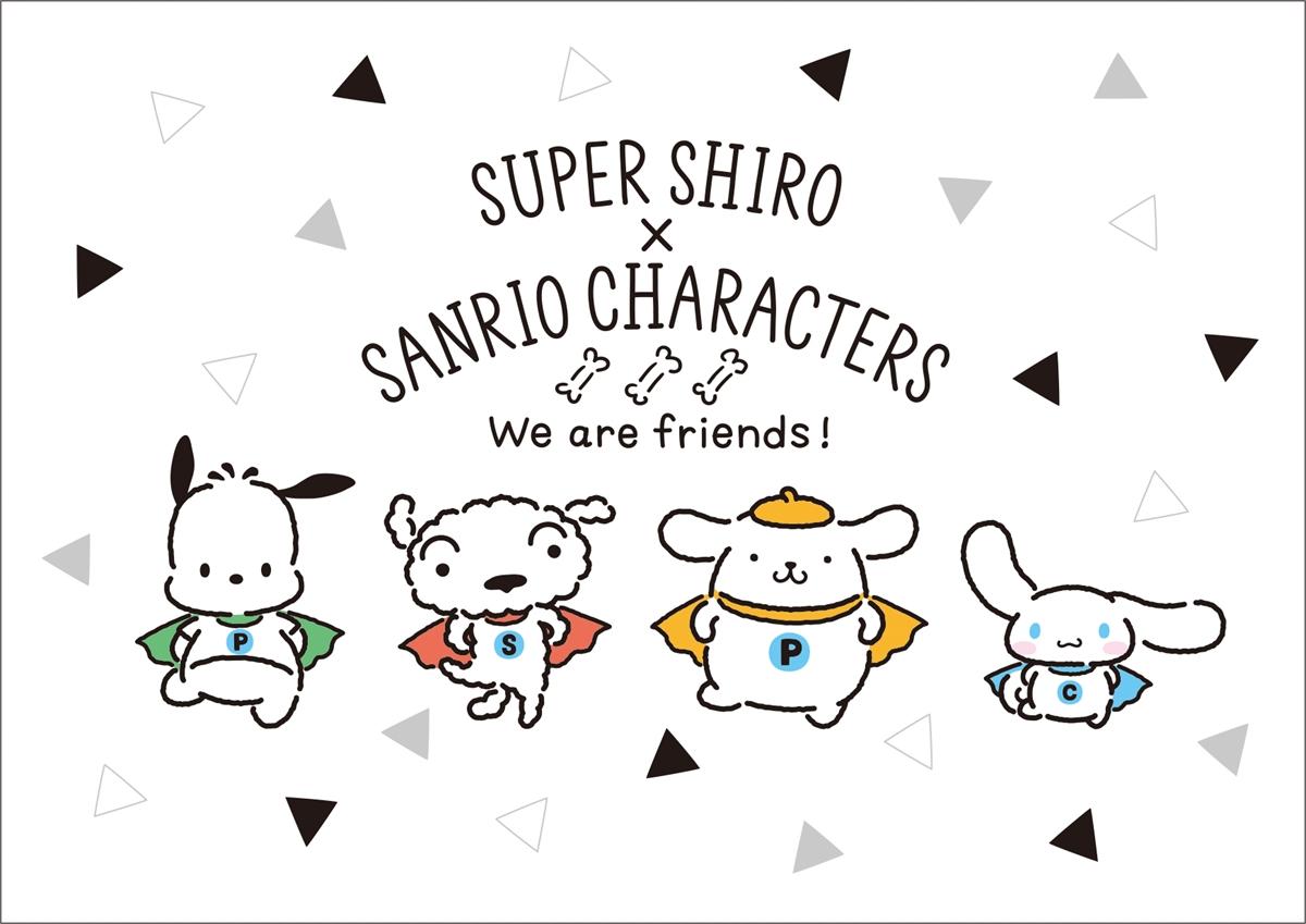「スーパーシロ×サンリオキャラクターズ」