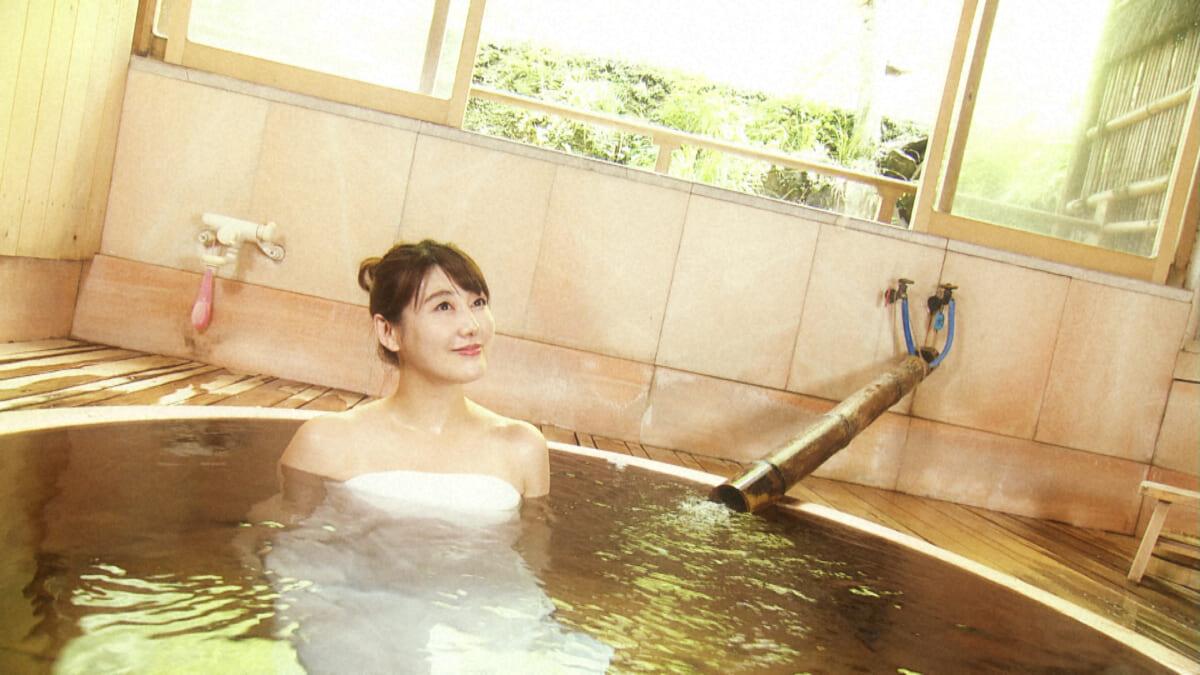 『サンドのお風呂いただきます』