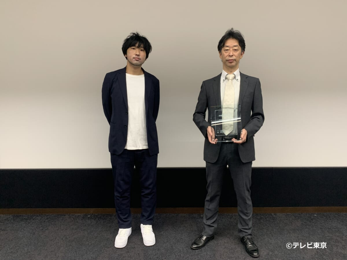 「MIPCOM BUYERS'AWARD 2020 for Japanese Drama」