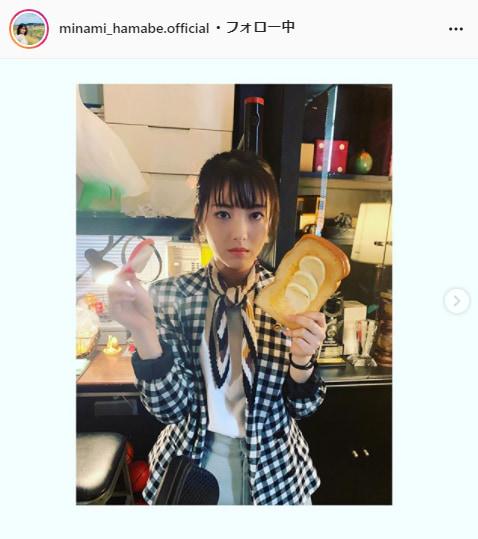 浜辺美波Instagram(minami_hamabe.official)より