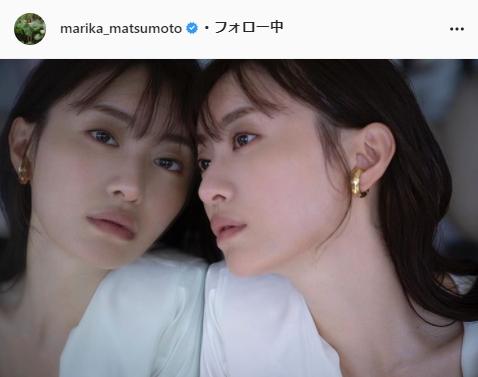松本まりか公式Instagram(marika_matsumoto)より
