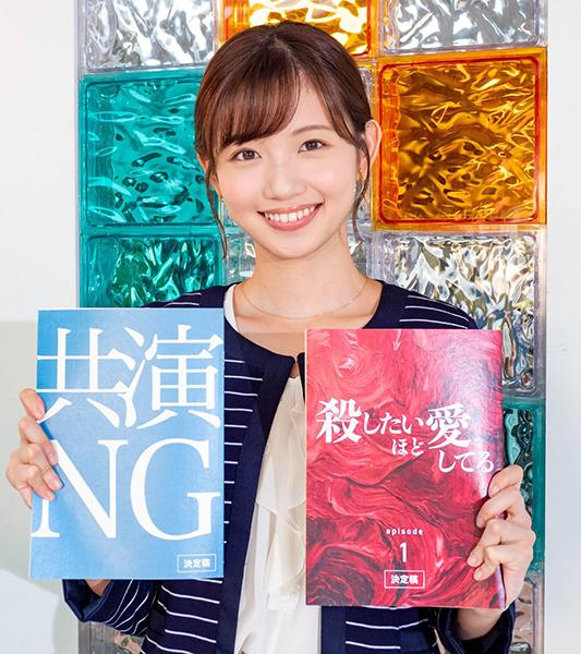 """<span class=""""title"""">テレ東・田中瞳アナが『共演NG』に出演「これは特に気合が入っているドラマだぞ…!」</span>"""