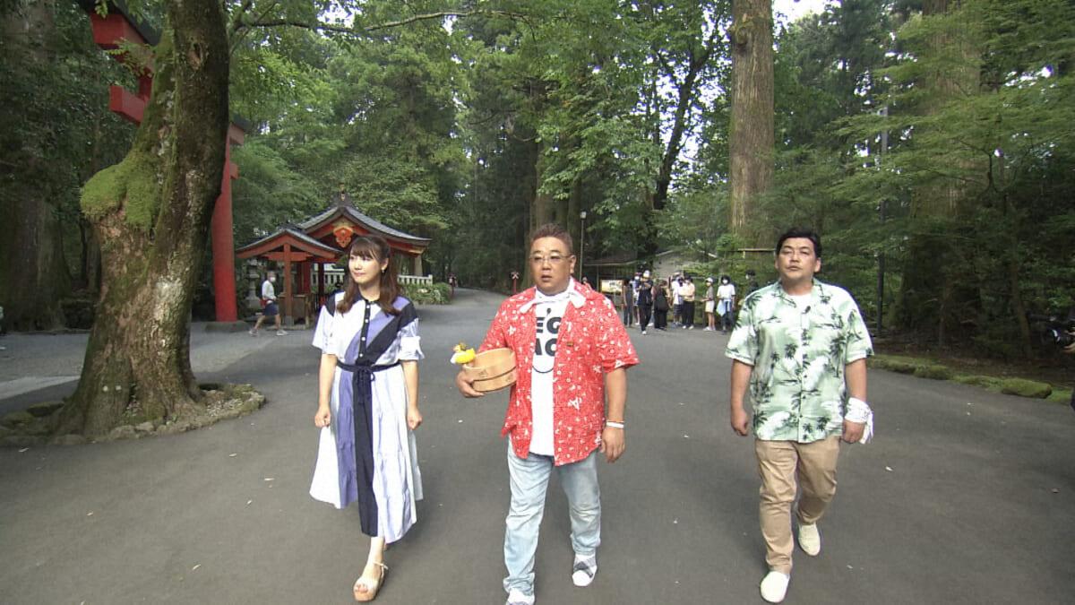"""<span class=""""title"""">サンドウィッチマン&安めぐみが箱根神社へ『サンドのお風呂いただきます』10・21放送</span>"""