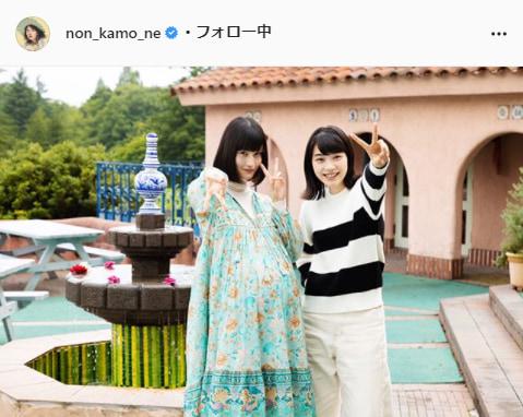 のん公式Instagram(non_kamo_ne)より