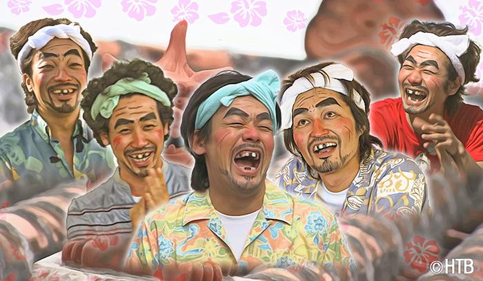 「ハナタレナックスBlu-ray 第10滴-2010傑作選・前編-」