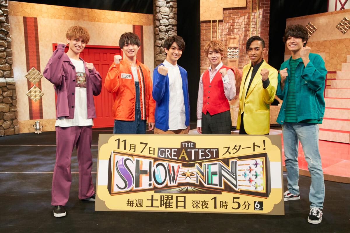 "<span class=""title"">Aぇ! groupが""1度きり""の舞台に挑戦!『THE GREATEST SHOW-NEN』11・7スタート【コメントあり】</span>"
