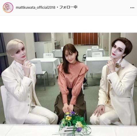 MattRose公式Instagram(mattkuwata_official2018)より