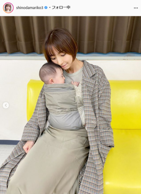 """<span class=""""title"""">篠田麻里子、娘との2ショット公開「素敵な親子写真」「素敵なママさん」と反響</span>"""