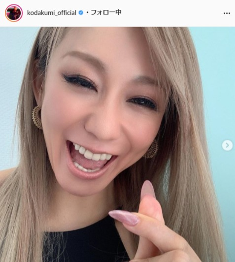 倖田來未公式Instagram(kodakumi_official)より