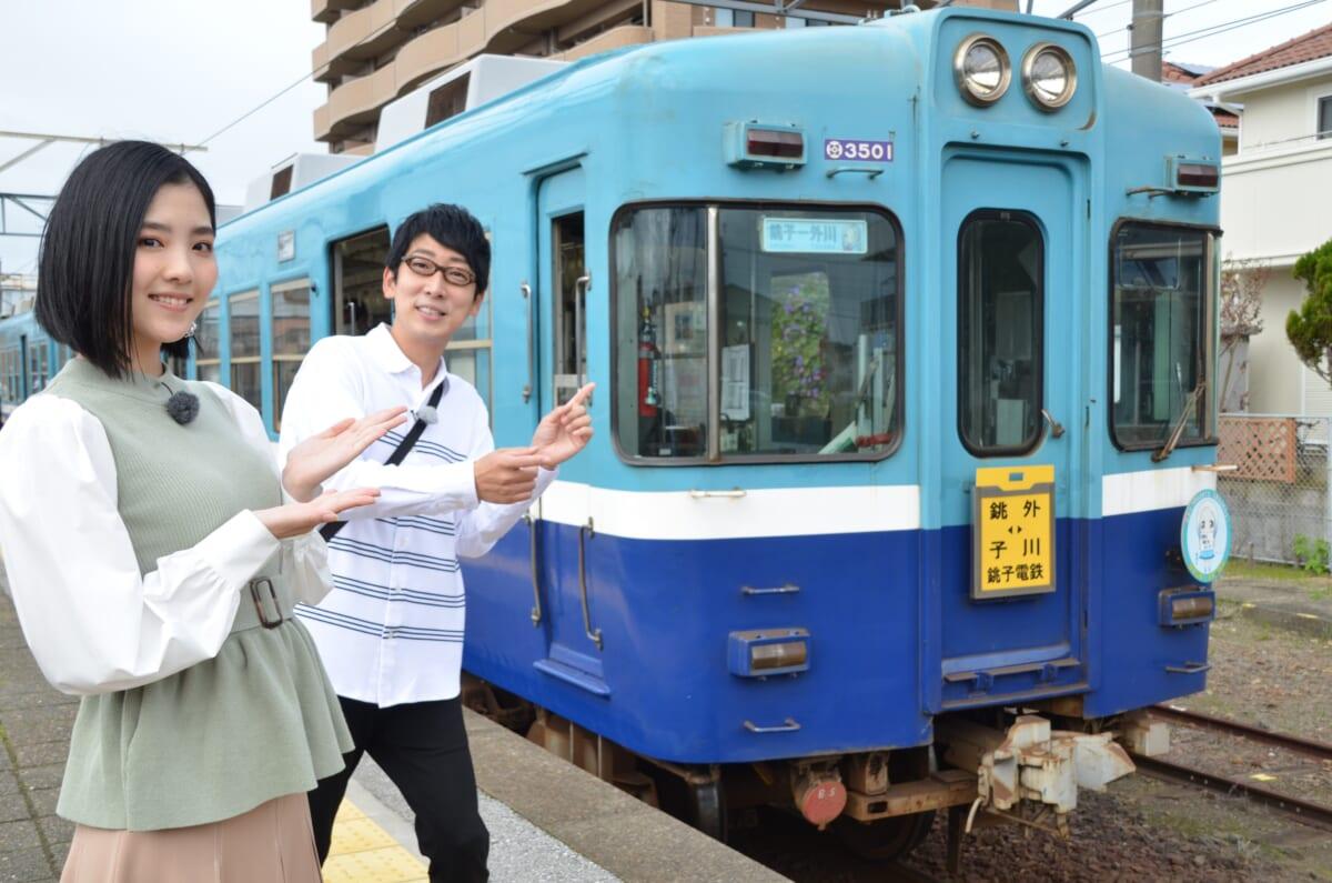 『BEYOOOOONDS 一岡伶奈 はじめての鉄道旅』