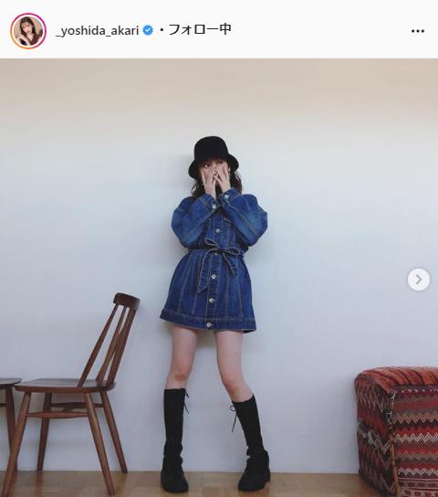 吉田朱里公式Instagram(_yoshida_akari)より