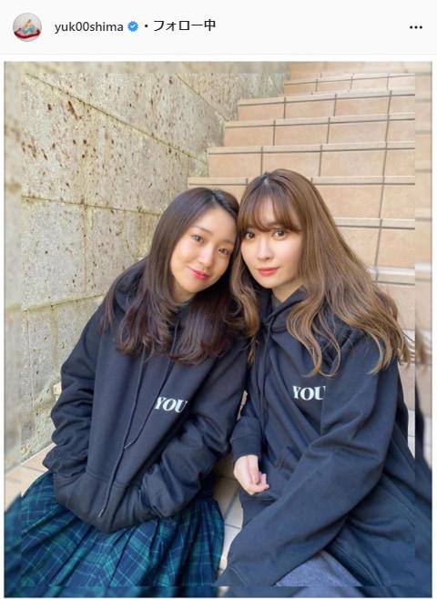 大島優子公式Instagram(yuk00shima)より