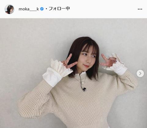 上白石萌歌公式Instagram(moka____k)より
