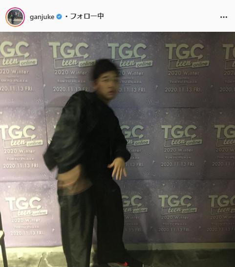 四千頭身・後藤拓実公式Instagram(ganjuke)より