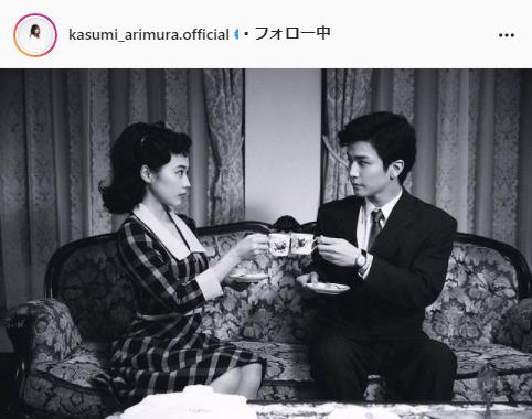 有村架純公式Instagram(kasumi_arimura.official)より
