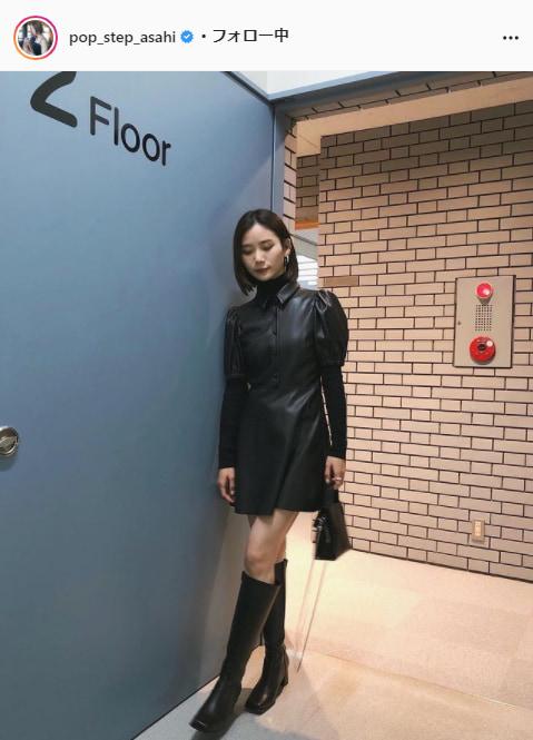 朝日奈央公式Instagram(pop_step_asahi)より