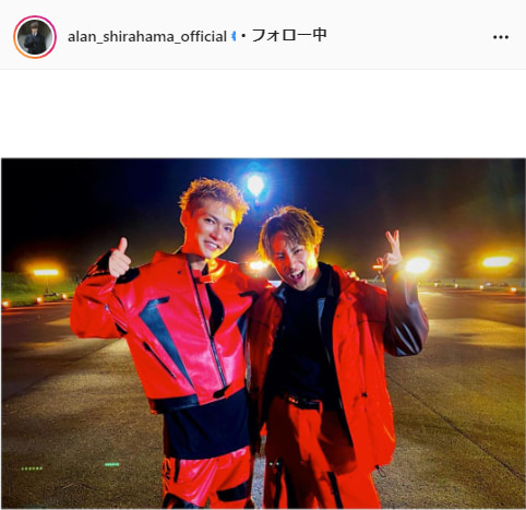 GENERATIONS from EXILE TRIBE・白濱亜嵐公式Instagram(alan_shirahama_official)より