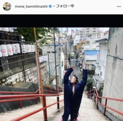 上白石萌音公式nstagram(mone_kamishiraishi)より