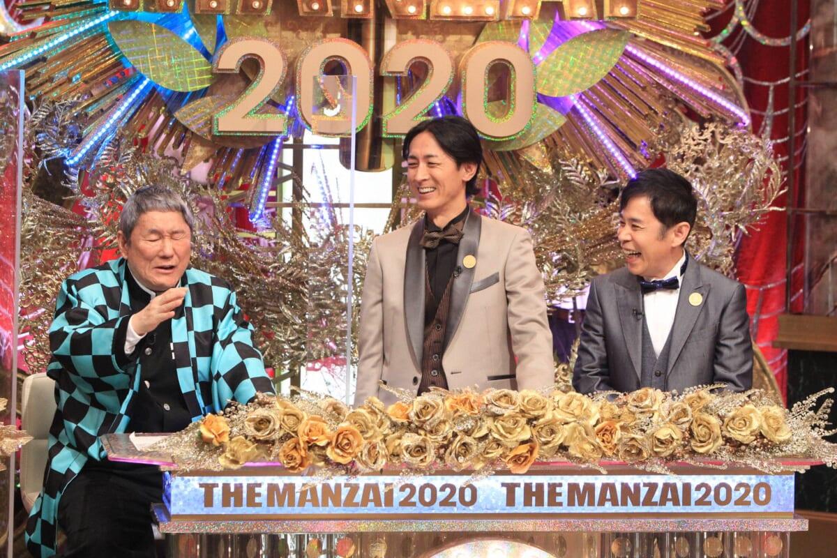 『THE MANZAI 2020 マスターズ』