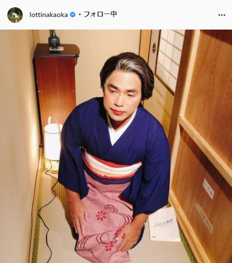 ロッチ・中岡創一公式Instagram(lottinakaoka)より