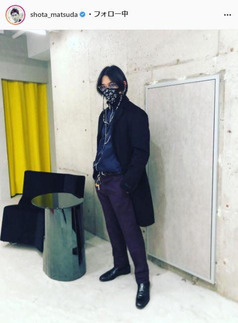 松田翔太公式Instagram(shota_matsuda)より