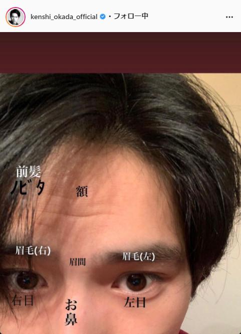 岡田健史公式Instagram(kenshi_okada_official)より
