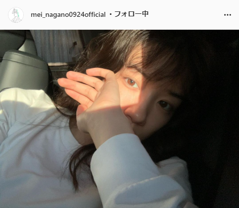 永野芽郁公式Instagram(mei_nagano0924official)より