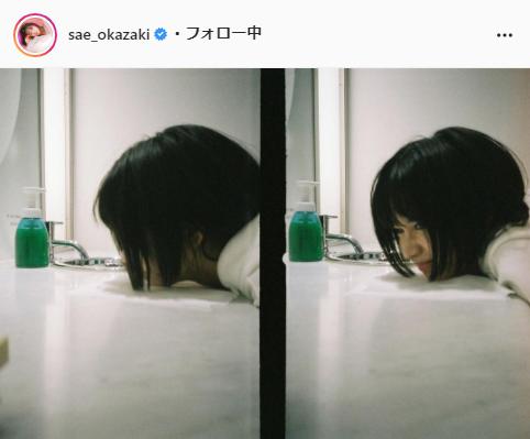 岡崎沙絵公式Instagram(sae_okazaki)より