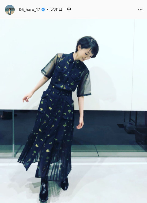 波瑠公式Instagram(06_haru_17)より