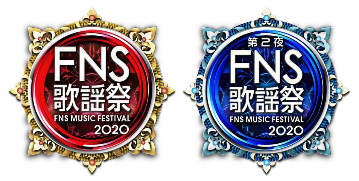 "<span class=""title"">『FNS歌謡祭』菅田将暉、浜崎あゆみ、BTS、ENHYPEN、佐藤二朗が出演!ジャニーズコラボ企画決定</span>"