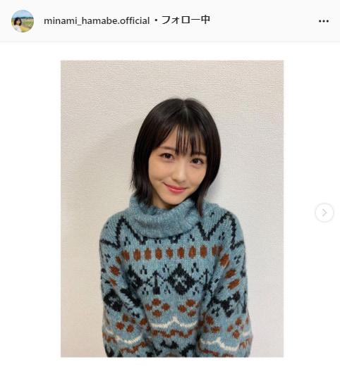 浜辺美波公式Instagram(minami_hamabe.official)より