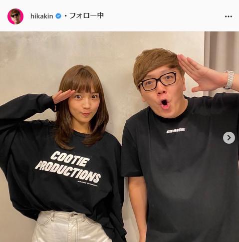 ヒカキン公式Instagram(hikakin)より