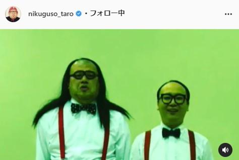 野性爆弾くっきー!公式Instagram(nikuguso_taro)より