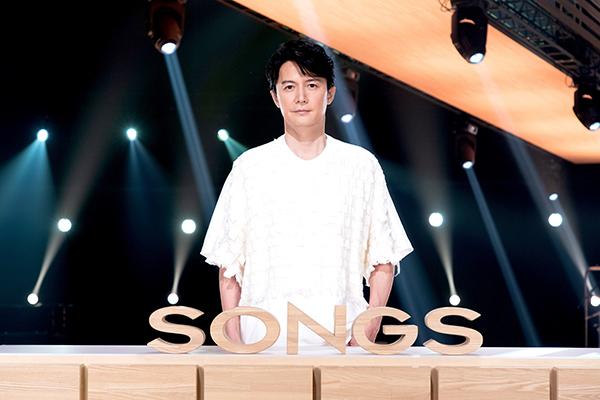 """<span class=""""title"""">福山雅治が『SONGS』で表現の原点を語る!大泉洋が号泣した名曲もスタジオ生披露</span>"""