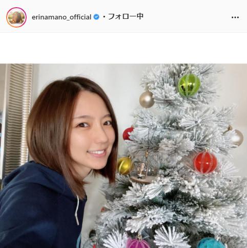 """<span class=""""title"""">真野恵里菜、自宅のクリスマスツリーを公開「クリスマスソングを聴きながら飾り付け!」</span>"""