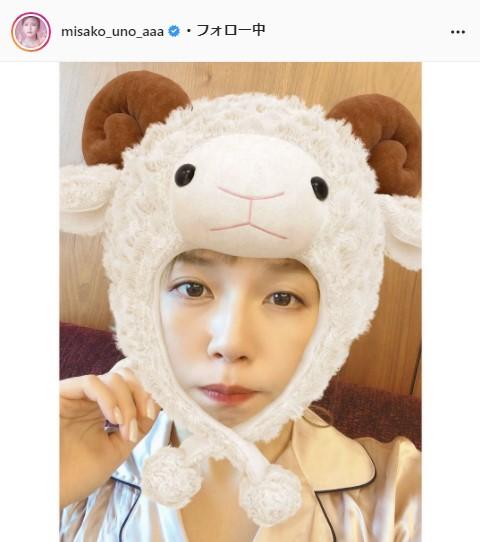 AAA・宇野美佐子公式Instagram(misako_uno_aaa)より