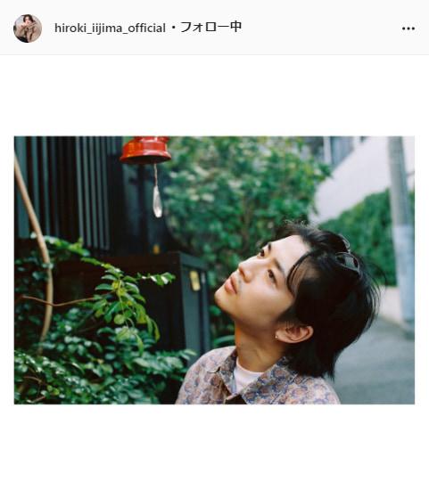 飯島寛騎Instagram(hiroki_iijima_official)より