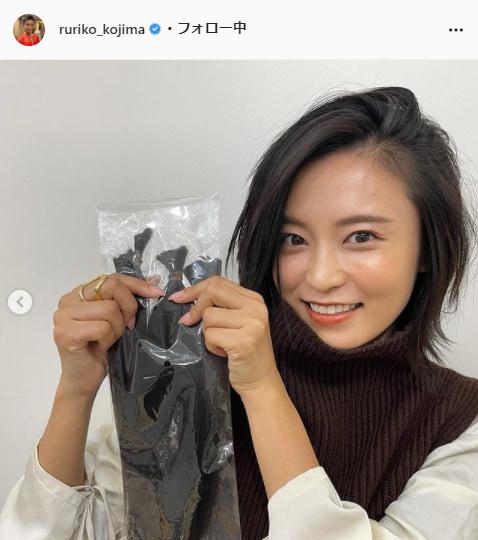 小島瑠璃子公式Instagram(ruriko_kojima)より