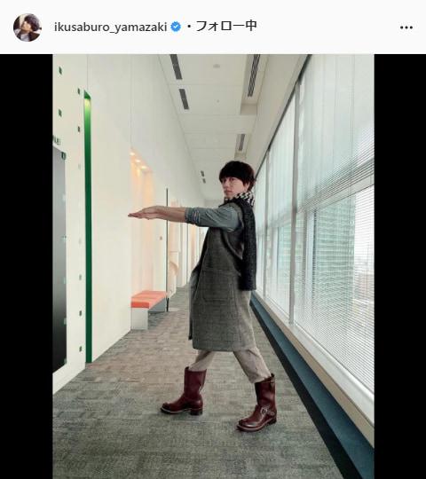 山崎育三郎公式Instagram(ikusaburo_yamazaki)より