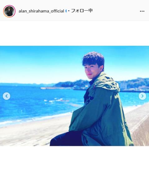 GENERATIONS・白濱亜嵐公式Instagram(alan_shirahama_official)より